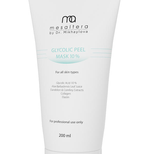 GLYCOLIC PEEL MASK 10%